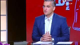 بالفيديو.. عدلي القيعي: أنا مش من رجالة صالح سليم