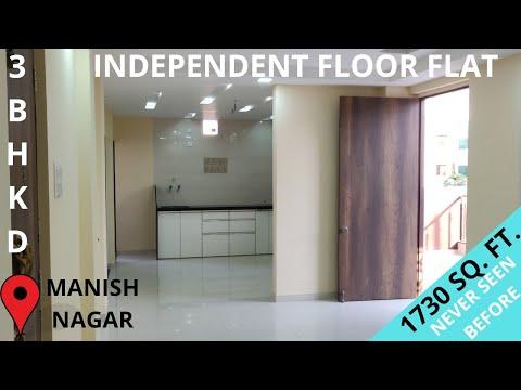 Touring Lavish and ultra spacious 3BHK Flat in Manish Nagar, Nagpur  REALTY DIGEST 