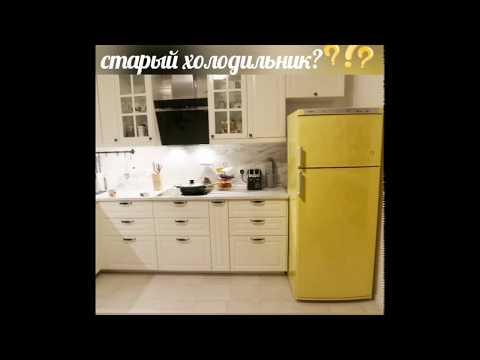 Преображение холодильника при помощи художественной росписи