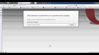 Вконтакте не работает 2014 (Vk.com)(Понравилось это видео ? Подпишись, Лайкни, Прокомментируй! ( ͡° ͜ʖ ͡°) Подписка: http://clck.ru/8yA9g ------------------------------..., 2014-01-10T12:23:37.000Z)