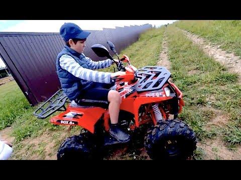 Квадроцикл МАУГЛИ ДУХ 8+ для детей  и взрослых максимум 160 кг.