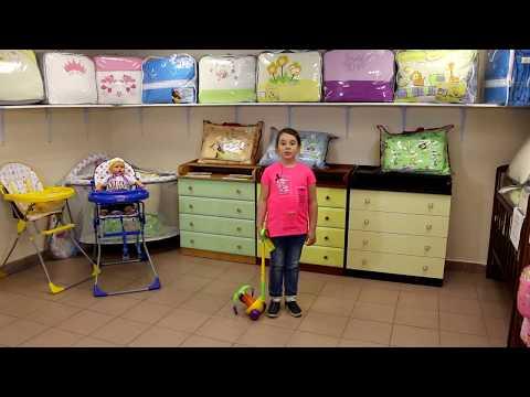 Игрушка-каталка в магазине Островок детства
