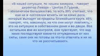Презентация на тему Кто гражданин страны родной