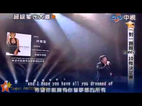 "Boy Lin Yu Chun audition  "" I will always love you"""
