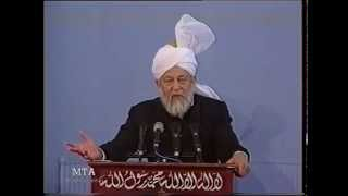 Friday Sermon 10 May 1996