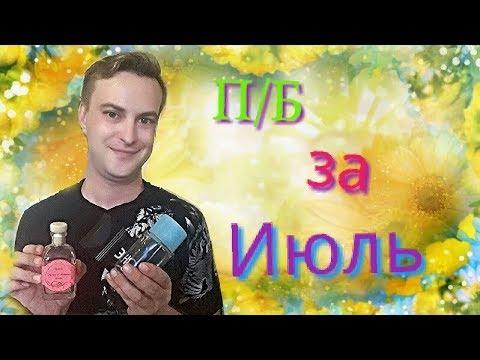 видео п б