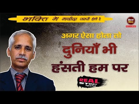 Ep- 1103 |  Omparkash Mandi Himachal Interview | Sant  Rampal Ji | Real Story Fact & Proof