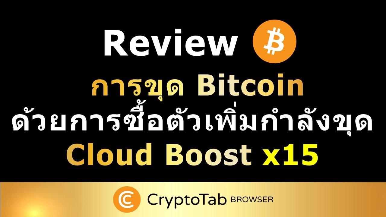 bitcoin a php-ben bitcoin broker london