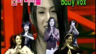 [1997.09.06] 베이비복스 - 1집 소개