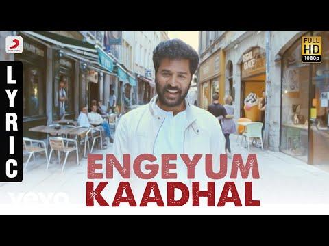 Engeyum Kadhal - Title Track Tamil Lyric | Jayam Ravi, Hansikha | Harris Jayaraj