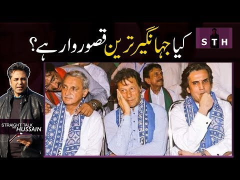 Talat Hussain   Is Jahangir Tareen The Culprit?