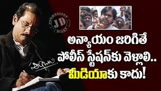 Pawan kalyan appeal to CASTING COUCH victims Ci...