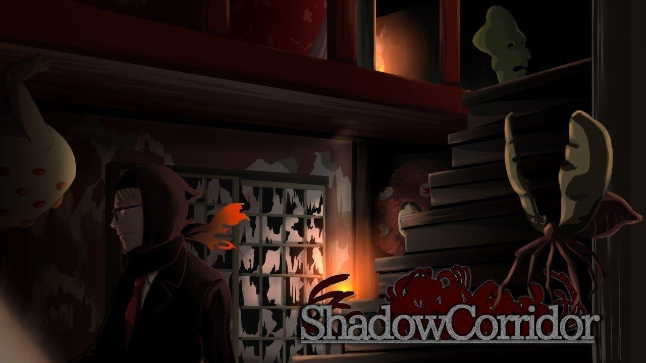 影廊 -Shadow Corridor- 「聖域」 最高難易度:修羅