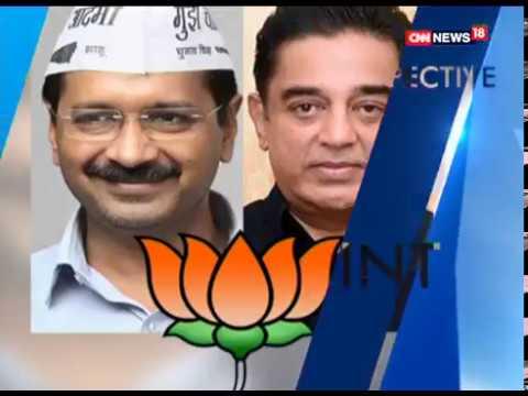 Delhi CM Arvind Kejriwal Meets Kamal Haasan   Viewpoint With Bhupendra Chaubey   CNN-News18