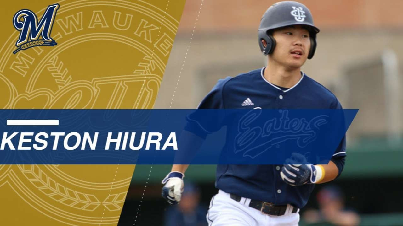 top prospects keston hiura 2b brewers youtube
