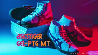 THE LEGIT CHECK #20 Asics X SBTG X Kicks Lab Gel Lyte V