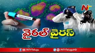 ప్రపంచాన్ని భయపెడుతున్న కరోనా వైరస్ సహజంగా పుట్టిందా లేక సృష్టించారా?    SB