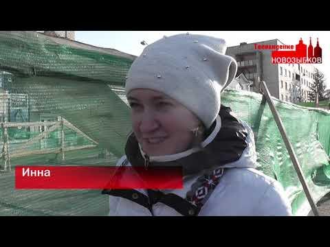 Программа «Новозыбков» 26.11.2019 г.