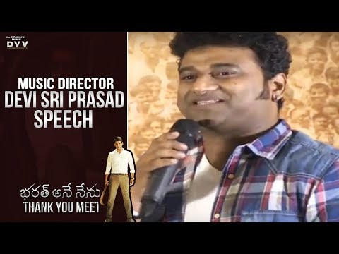 Music Director Devi Sri Prasad Speech @Bharat Ane Nenu - CM Bharat's Thank You Meet