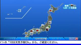 SOLiVE24 (SOLiVE ミッドナイト) 2017-05-27 01:49:13〜 thumbnail