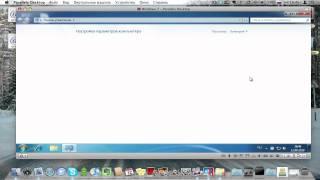 запуск parallels на macbook 13