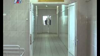 видео Люберецкая районная больница.
