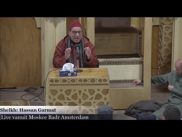 Sheikh Hassan Garmat