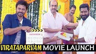 Virata Parvam Movie Launch | Rana Daggubati | Sai Pallavi