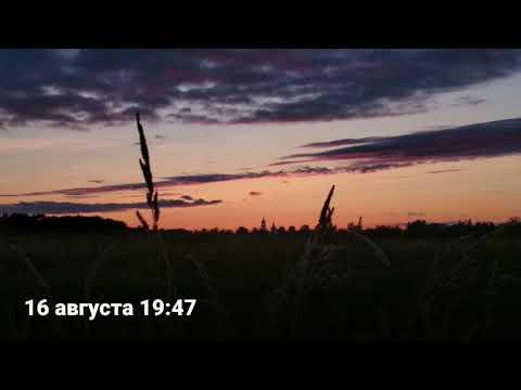 Ранние закаты в Нижегородской области