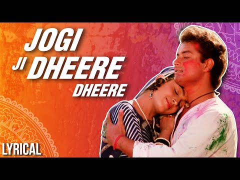 Jogi Ji Dheere Dheere Full Song With Lyrics  Nadiya Ke Paar  Holi Songs
