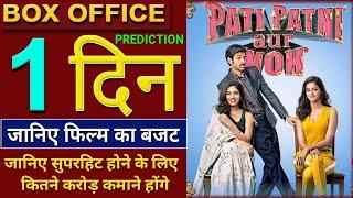 Pati Patni Aur Woh Movie, Kartik Aryan, Bhumi Pednekar, Ananya Pandey, Budget, Box office, Review,