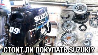 ⚙️🔩🔧Стоит ли покупать SUZUKI DT9.9A / DT15A?