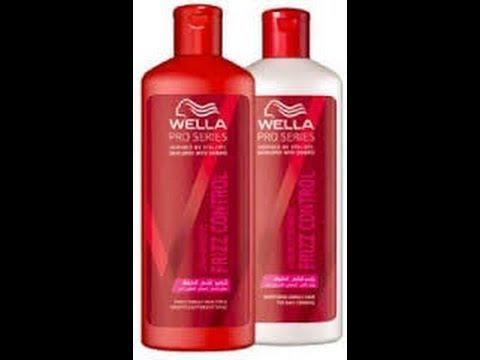 Wella Pro Series Frizz Control Shampoo and Conditioner