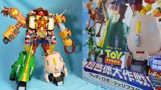 Ráp robo Câu Chuyện Đồ Chơi Toy Story Chogokin Woody Robo Sheriff Star 超合体 ウッディロボ・シェリフスター