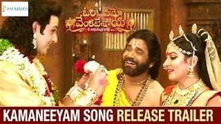 Kamaneeyam Song Release Trailer | Om Namo Venkatesaya Movie | Nagarjuna | Anushka | Pragya | Saurabh