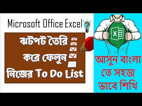 How to create monthly checklist in excel