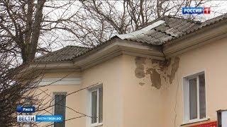 Жители многоквартирного дома в Ржеве несколько лет добиваются ремонта протекающей крыши