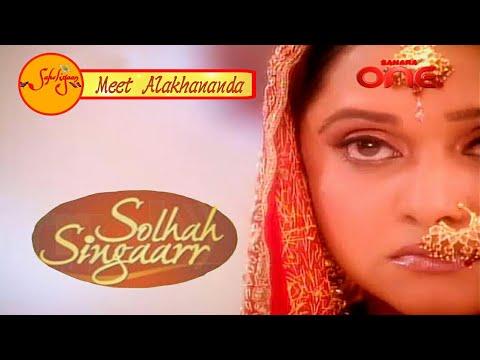 Solhah Singaarr | Title Track | Mrinal Kulkarni , Akangsha Rawat thumbnail
