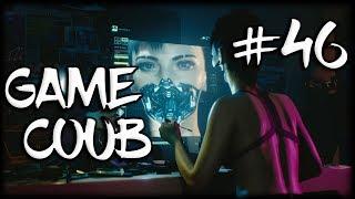 Game Coub #46 | Трендовые кубики в кабину...