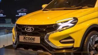 Lada XCODE новый кроссовер 2018