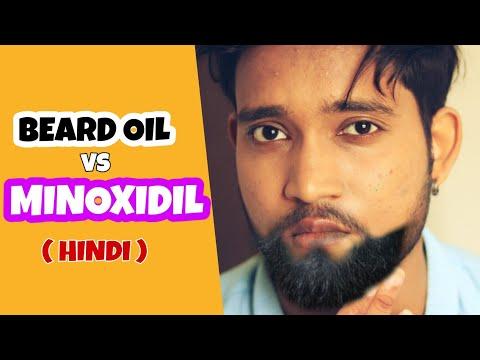 BEST WAY TO GROW BEARD NATURALLY | HINDI | Beard Oil vs MINOXIDIL 🔥🔥🔥