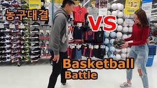 [AMWF VLOG] Playing CRAZY basketball battle in a store?! seriously?   interracial couple Daily VLOG Video