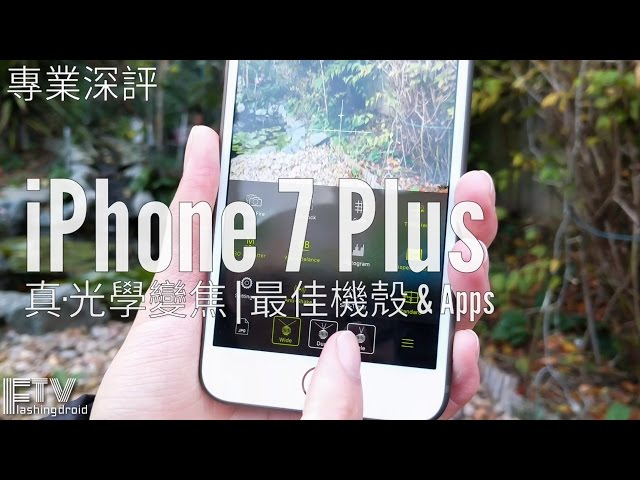 Apple Iphone 7 Plus Price In Hong Kong Specs January 2019