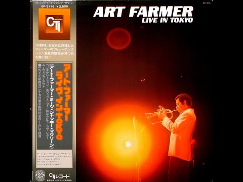 Art Farmer - Live In Tokyo: Art Farmer Meets Jackie McLean (Full Album)