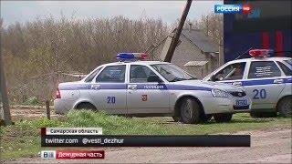 Жестокое убийство семьи полковника в Самарской области: кому мог помешать полицейский(В Самарской области следственно-оперативная группа продолжает работу на месте жестокой расправы над семье..., 2016-04-25T14:29:32.000Z)