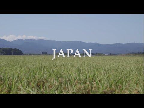 Documentary of Kubota Vol 8 Japan