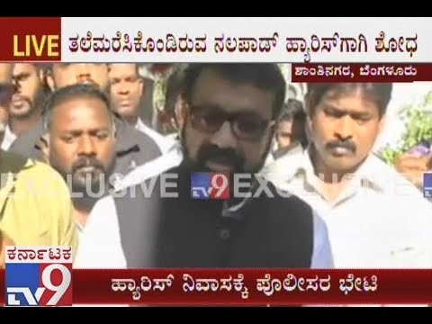 Congress MLA Harris High Drama: He Claims His Son Nalapad to Surrender Before Cops Today
