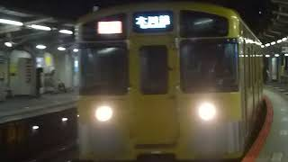 西武新宿線 新2000系4+4両編成 急行 新井薬師前駅通過