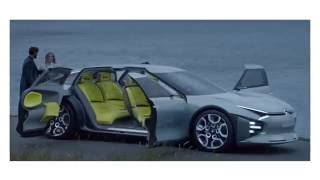 شاهد| تصميم السيارة التي ستشارك بها «ستروين» في معرض باريس الدولي