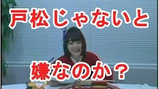 花澤香菜のひとりでできるかな ひとかなお正月スペシャルpart2 井口裕...
